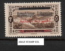 LEBANON - LIBAN MH SC# 90A - FOR SALE IN THE USA OR USA ADDRESS ONLY - NO INTL.