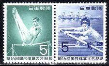 JAPÓN 1961 687/88 DEPORTES GIMNASIA /REMO 2v.