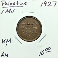 1927 PALESTINE 1 MIL ABOUT UNCIRCULATED CONDITION CIRCULATED BRONZE COIN KM# 1