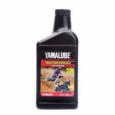 6 Bottles Yamalube 2R 2 Stroke Racing Oil 16oz 2-R pint