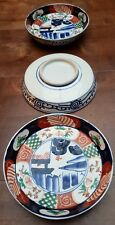 3 Antique Japanese or Chinese Imari Porcelain Plates Dishes Bowls 17 cm Diameter
