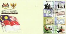 Malaysia Indonesia Joint Issue 2011 Flag Birds Banknotes Chicken (stamp FDC)