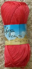 King Cole Giza 100 Egyptian Mercerised Cotton 4 Ply Knitting/ Crochet 50g Ball 2197 Rosehip