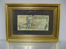 Ancien billet de banque sous cadre. 1 Dinar tunisien 1973.