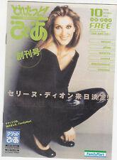 Celine Dion Japan concert guide PLUS  rare cd press 1991 Dion chante Plamondon