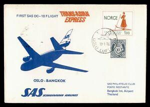 DR WHO 1976 NORWAY FIRST FLIGHT SAS OSLO TO BANGKOK  C227982