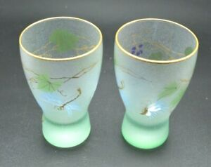 Showa Vintage Japanese frosted tumblers. (IRS)