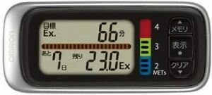 OMRON Pedometer Walking style HJ-302-S Silver