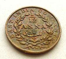 EAST INDIA CO 1/12 ANNA 1835, MEDAL ALIGNMENT. OLD CLEAN, COLOUR RETONE. GVF.