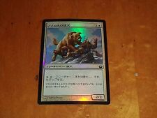 1x Foil Japanese Akroan Mastiff - Magic the Gathering Mtg Journey into Nyx