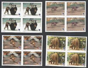 Ivory Coast #1030-33 Animals IMPERF blocks of 4  MNH