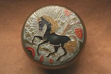 Vntg  Black Unicorn Enamel on Solid Brass Box Trinket India 1980's