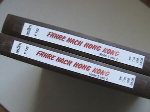 Super 8 Film FÄHRE NACH HONGKONG, Vierteiler auf 2 x 240 m Spulen, Rarität