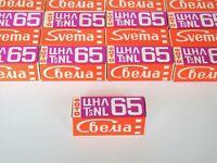 Expired 120 film lot Svema COLOR Negative TsNL 65, Lomography,  (x2 Roll) Ussr !