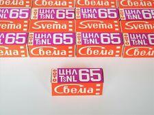 Film Svema COLOR Negative TsNL 65 Expired, Lomography, type 120 (x1 Roll) Ussr !