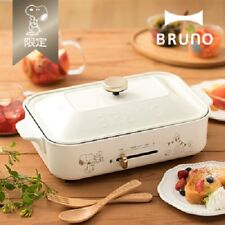 SNOOPY PEANUTS x BRUNO Hot Plate Cook Barbecue White 1200W AC100V type A
