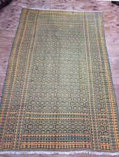 Vintage Persian Hand Woven Cotton Ziloo Carpet