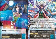 Force of Will 1x Moon Princess of Stellar Wars // Kaguya, the Immortal Pincess -