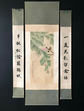 China Qing Dynasty Famous Painter 恽寿平 Hand Painted Scroll Painting Bird Flower