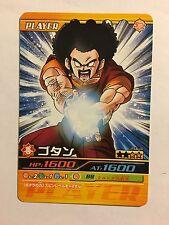 Data Carddass Dragon Ball Z Bakuretsu Impact PART 4 - 156-III