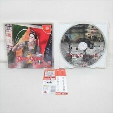Dreamcast DEATH CRIMSON 2 with SPINE CARD * Import JAPAN Video Game dc