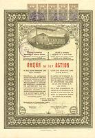 Hullerie et Savonnerie Bulgare de Mer Noire, accion, Bourgas, 1923 (Emision 600)