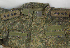 Order 300 Russian Army set Shoulder straps Olive camo General hand embroidery