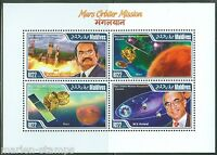 MALDIVES 2015 MARS ORBITER MISSION  SHEET MINT NH
