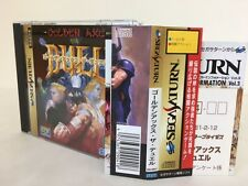 Sega saturn Golden Axe The Duel w/spine Japan JP GAME. z1995