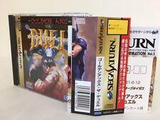 Sega saturn Golden Axe The Duel w/spine Japan JP GAME. z1995