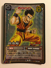 Dragon Ball Card Game Prism D-230 Version Vending Machine