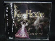 KAZ HORIE A Queen Of The Secrets JAPAN CD Kazuaki Horie Vigilante Japanese HM !