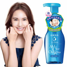 [SHISEIDO SENKA] ALL CLEAR OIL WHIP Makeup Remover Foam Cleanser 150ml JAPAN NEW