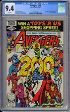 Avengers #200 CGC 9.4 NM Wp Marvel Comics 1980 Ms Marvel Leaves Team + Perez Art