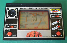 RARE Japan LCD GAME Yonezawa Toys Lsi Western Police