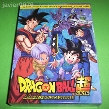 DRAGON BALL SUPER BOX 1 SAGA BATALLA DE LOS DIOSES DVD PACK NUEVO PRECINTADO