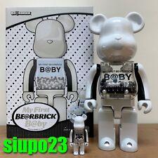 Medicom 400% + 100% Bearbrick ~ My First Baby Be@rbrick Pearl White & Black Ver