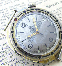 "Rare VOSTOK AFGAN ""Afghan War 1979-1989"" Army Military Soviet Russian Mens Watch"
