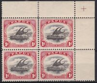 PNG936) Papua 1907-10 Lakatoi small 'Papua' watermark sideways perf 11 1d Black