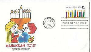 Hanukkah '96 FDCs on Fleetwood cachet SC#3118