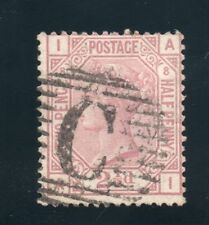 QV Used Abroad Sg 141 - 2&1/2d plate 8 ( A I ) with C pmk of Constantinople.