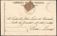 948 ITALY TO PERU POSTCARD GARIBALDI MONUMENT 1901 ROMA - LIMA