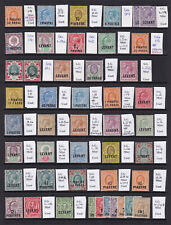 British Levant. Fine, mounted mint selection on stockcard.