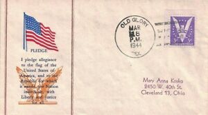 1944 Old Glory, Texas Cancel on Cover w WWII Patriotic Flag / Pledge Cachet ~