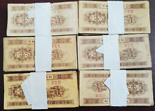 China 1 Fen Cent 1953  Banknote papermoney Full Bundle 100PCS Used Circ Lot VG-F