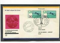 s12557) GERMANY 7.7.1974 FDC WC Football'74 -  THE CUP Flight