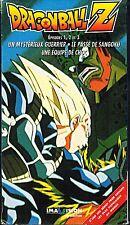 MFD IN CANADA 1989 FRENCH VIDEO VSH TAPE : DRAGON BALL Z : 3 EPISODES : 1,2 & 3