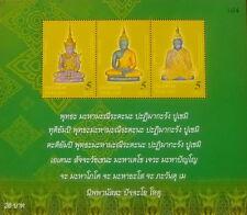 Visakhapuja Day Thailand 2015 Smaragd Buddha Souvenir Sheet