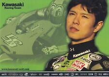 Shinya Nakano Un Signed Promo Card - MotoGP - Kawasaki.