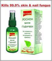 Best Fungal treatment lotion kills 99.9% skin & nail fungus & toes care 50ml
